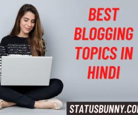 blogging topics in hindi
